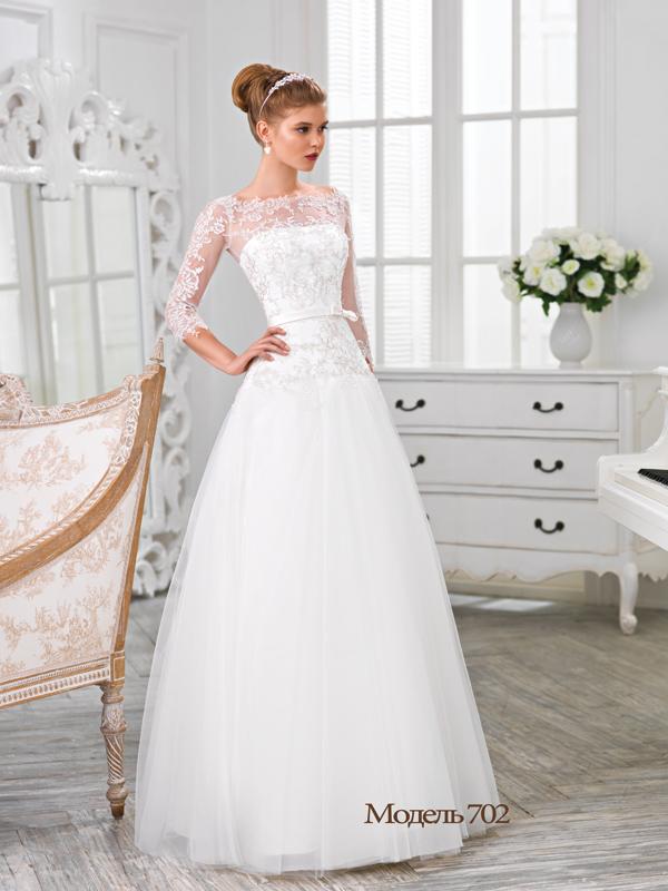 Свадебное платье а силуэт с рукавом